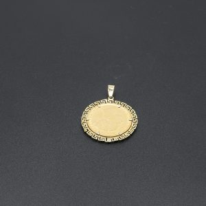 18 carat YG Filigree Pendant with Sovereign